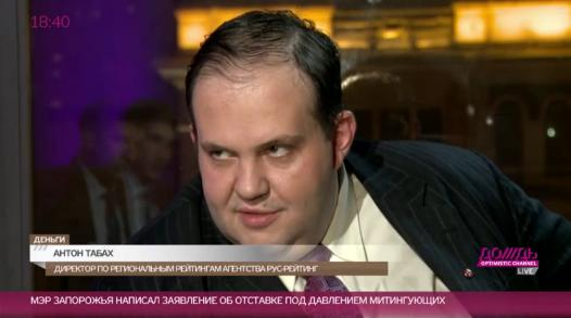 """10.12.2014 на """"Дожде"""""""