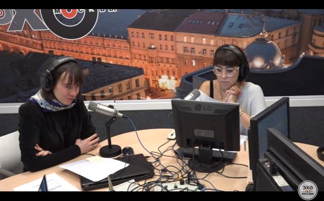 """01.09.17 Радио """"Эхо Москвы"""""""