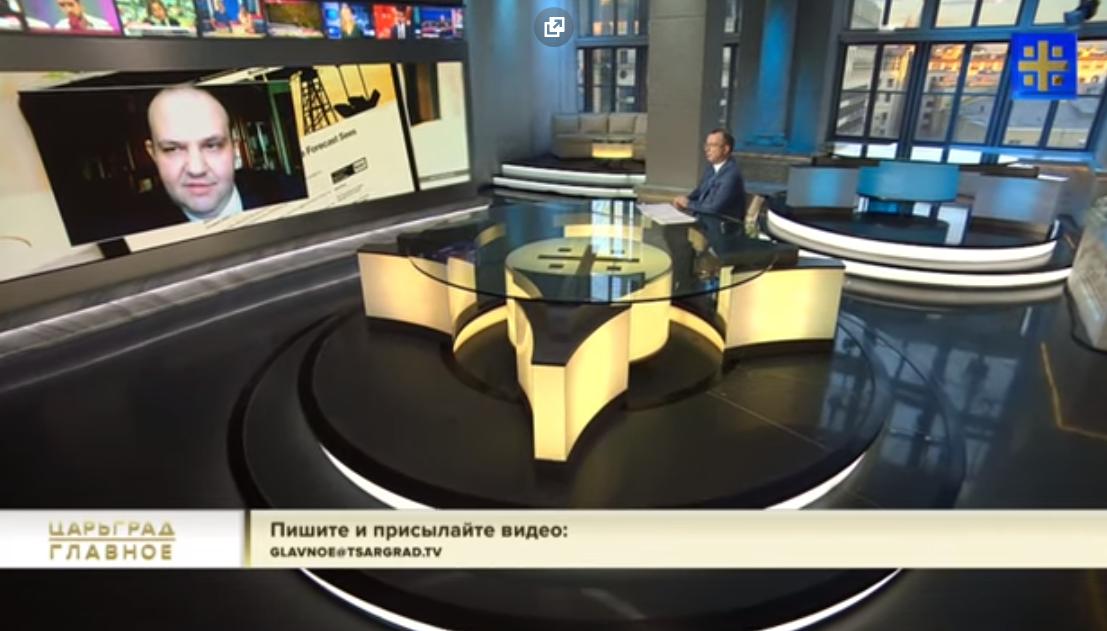 20.03.2020 Царьград ТВ
