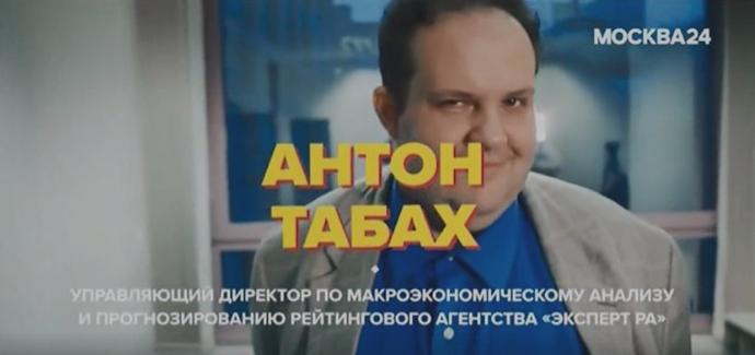 30.12.2019 Москва 24