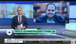 18.12.2020 РБК ТВ