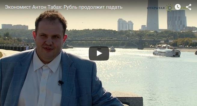 """24.08.2015 на """"Открытой России"""""""