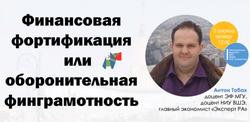 02.04.2020 Цикл антивирусных лекций.