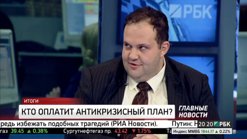 """01.03.2016 на """"РБК"""""""