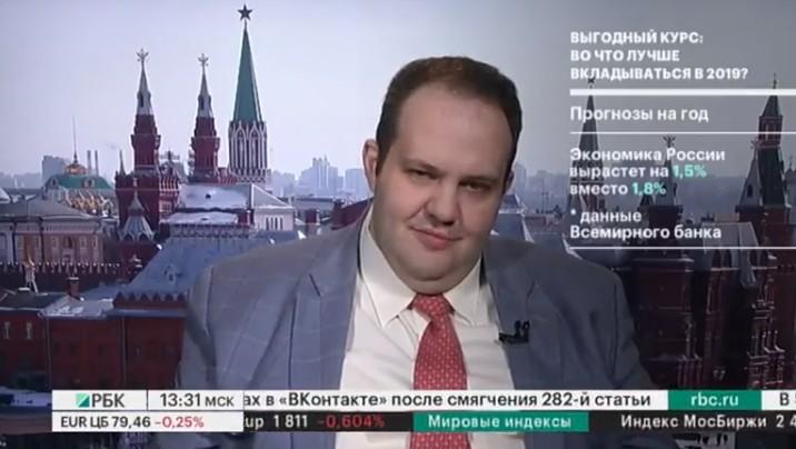 09.01.2019 РБК