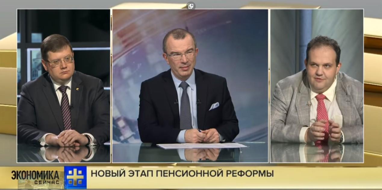25.10.2019  Царьград ТВ