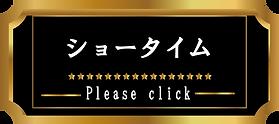 イベント情報.png