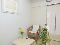 熊谷はり・きゅう院 待合室