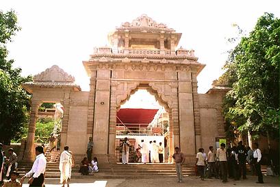 Mokshdwar1.png
