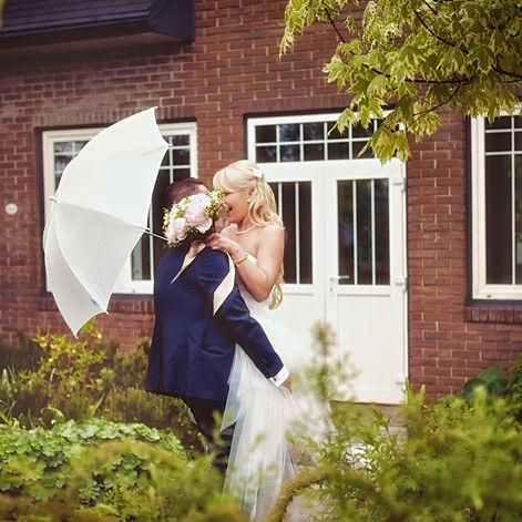 Свадебная фотосессия Алевтины и Романа