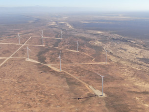 WIND FARM PROJECT BEGINS COMMERCIAL OPERATION