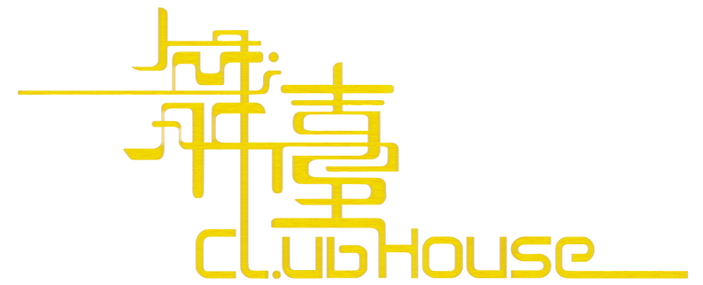 clubhouse, party, bar, karaoke, music, dance