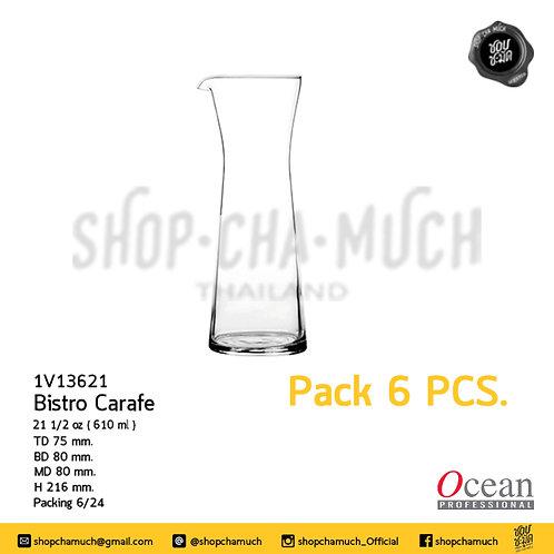 เหยือก BISTRO CARAFE 21 1⁄2 oz. (610 ml) Pack 6 Ocean 1V13621