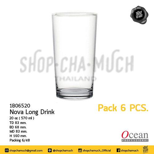 NOVA LONG DRINK 20 oz. (570 ml) Ocean 1B06520