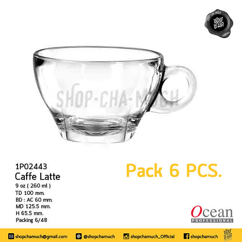 แก้ว Caffe Latte 9 oz (260 ml) Ocean 1P02443