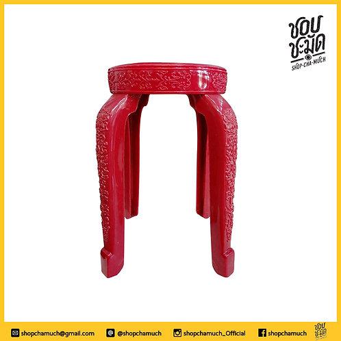 เก้าอี้ Oriental DIY สีแดง