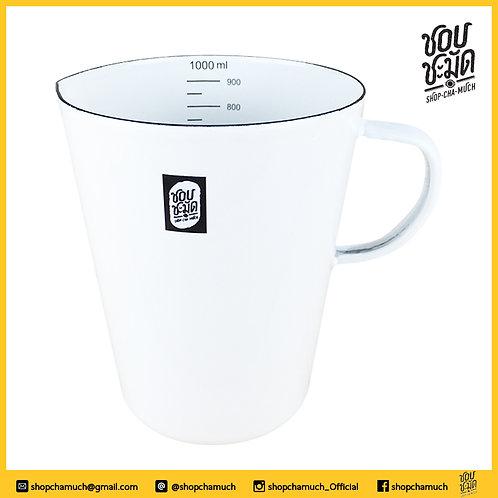 ถ้วยตวง Enamel1000 ml. สีขาว ชอบชะมัด