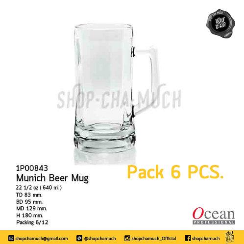 แก้วเบียร์ Munich Beer Mug 22 1/2 oz. (640 ml.) Ocean 1P00843
