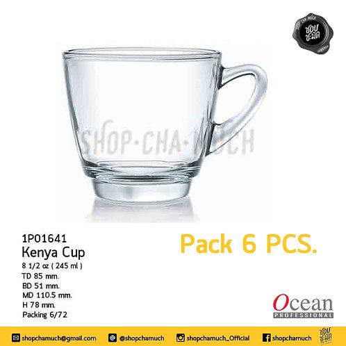 แก้ว Kenya Cup 8 1/2 oz. (245 ml.) Ocean 1P01641