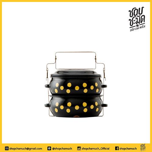 ปิ่นโตเคลือบEnamel สีดำจุดเหลือง14 ซม. 2 ชั้น แบรนด์ชอบชะมัด SCM142YD