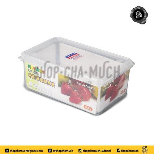 กล่องถนอมอาหารพร้อมตะแกรง JCJ 4.2L
