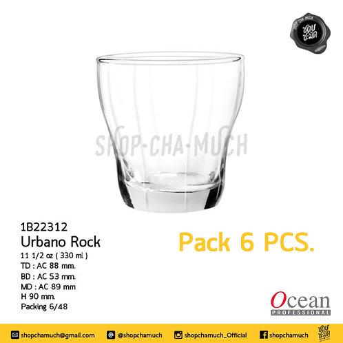 แก้ว URBANO 111⁄2oz. (330 ml) Pack 6 Ocean 6B22312