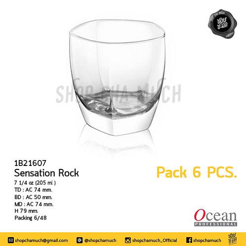 แก้ว SENSATION 7 oz. (205 ml) Pack 6 Ocean 1B21607
