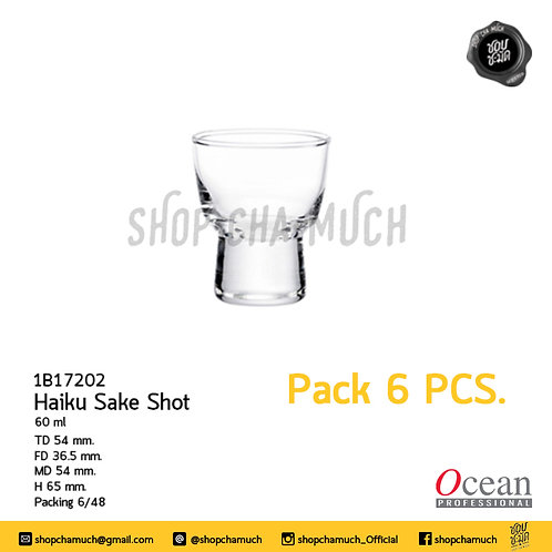 แก้ว Haiku Sake Shot 2 oz. (60 ml.) Ocean 1B17202