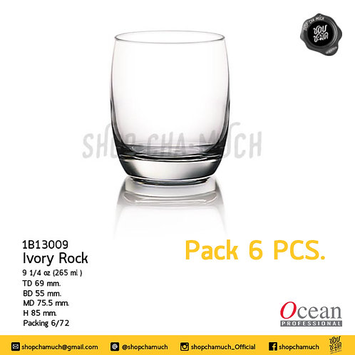 IVORY ROCK 9 1⁄4 oz (265 ml) Ocean 1B13009