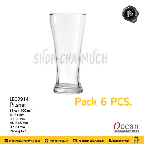 Pilsner 14oz. (400 ml.) Ocean 1B00914