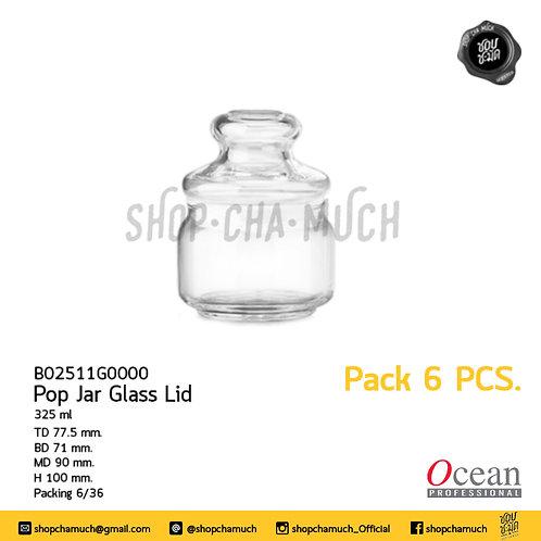 ขวดโหล POP JAR GLASS LID 325 ml Pack 6 Ocean 6B02511G0000