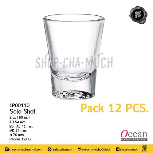 แก้ว Solo Shot 2 oz. (60 ml.) Ocean 12P00110