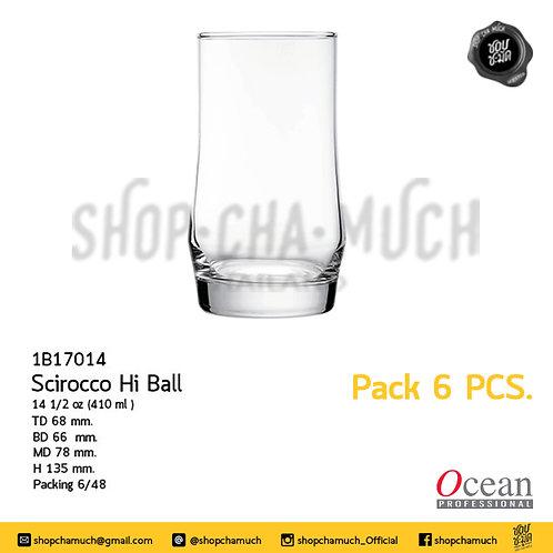 SCIROCCO LONG DRINK 14oz. Ocean 1B17014