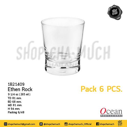 แก้ว ETHAN ROCK 9 1⁄4 oz. (265 ml) Pack 6 Ocean 1B21409