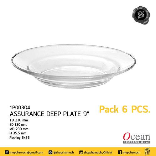 จานแก้ว ASSURANCE DEEP PLATE 9 นิ้ว Pack 6 Ocean 6P00304