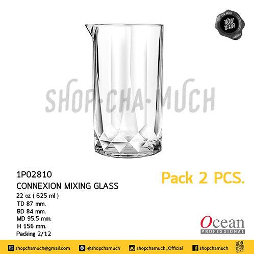 CONNEXION MIXING GLASS 22 oz. (625 ml) Ocean 1P02810