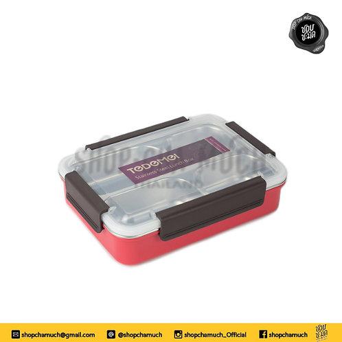 กล่องอาหาร 6545 ชมพู Homio 6545PINK