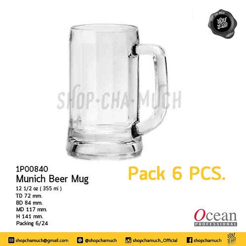 แก้วเบียร์ Munich Beer Mug 12 1/2 oz. (355 ml.) Ocean 1P00840