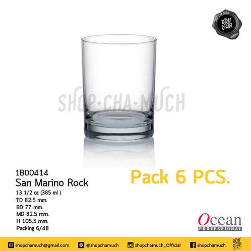 San Mario Rock 13 1/2 oz. (385 ml.) Ocean 1B00414