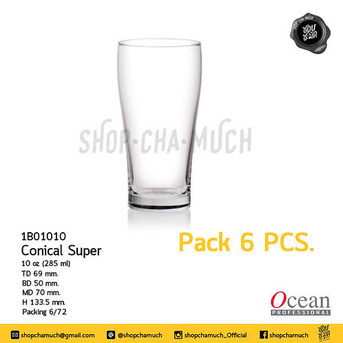 ConicalSuper 10 oz. (285 ml.) Ocean 1B01010