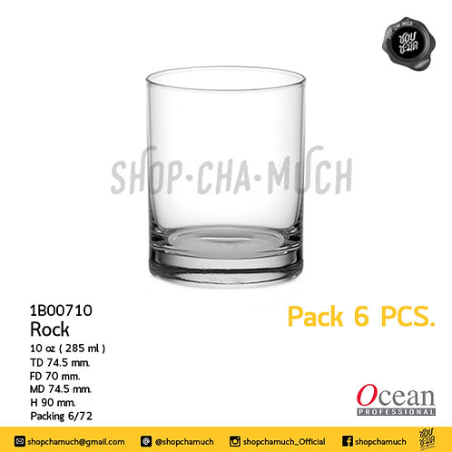 Rock 10 oz. (285 ml.) Ocean 1B00710