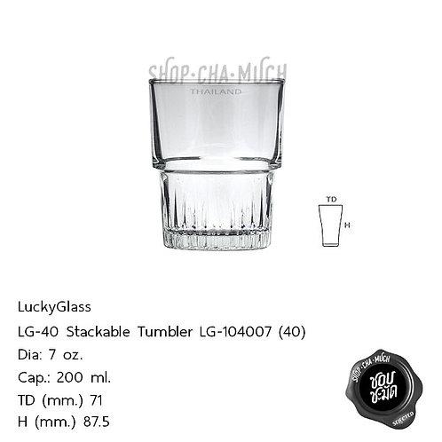 แก้วซ้อน 7 oz.ลักกี้ LG-104007 (40) 1*12