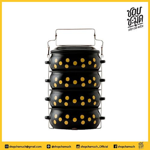 ปิ่นโตเคลือบEnamel สีดำจุดเหลือง 14 ซม. 4 ชั้น แบรนด์ชอบชะมัด SCM144YD