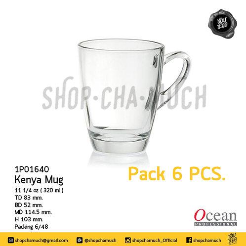 แก้ว Kenya Mug 11 1⁄4 oz (320 ml) Pack 6 Ocean 1P01640
