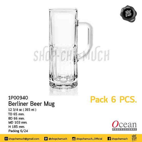 แก้วเบียร์ BERLINER BEER MUG 123⁄4oz (365 ml) Ocean 1P00940
