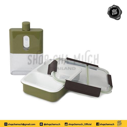 กล่องอาหาร 8535+ขวดน้ำสีเขียว Homio