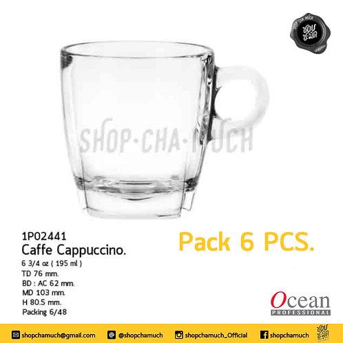 แก้ว Caffe Cappuccino 6 3/4 oz (195 ml) Ocean