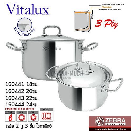 หม้อ2หู Vitalux หัวม้าลาย SL SUS304