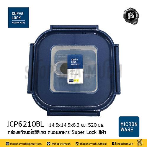 กล่องแก้วถนอมอาหาร ทรงเหลี่ยมจตุรัส Super Lock JCP