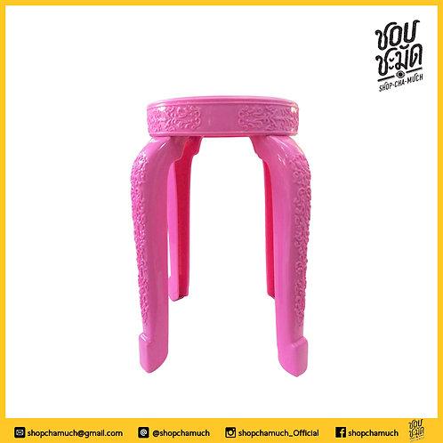 เก้าอี้ Oriental DIY สีชมพู